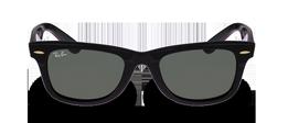 danio.homepage.sunglasses_push.frame2.alt